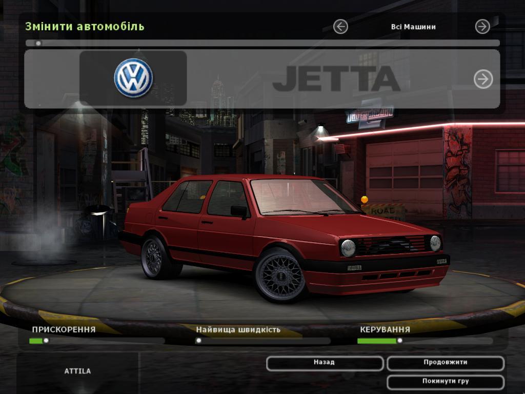 Need For Speed Underground 2 Volkswagen Jetta Nfscars