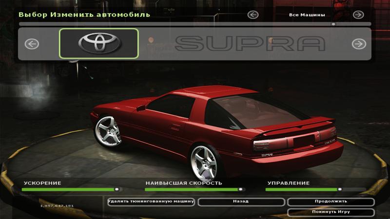 Need For Speed Underground 2 Toyota Supra Mk3 Nfscars