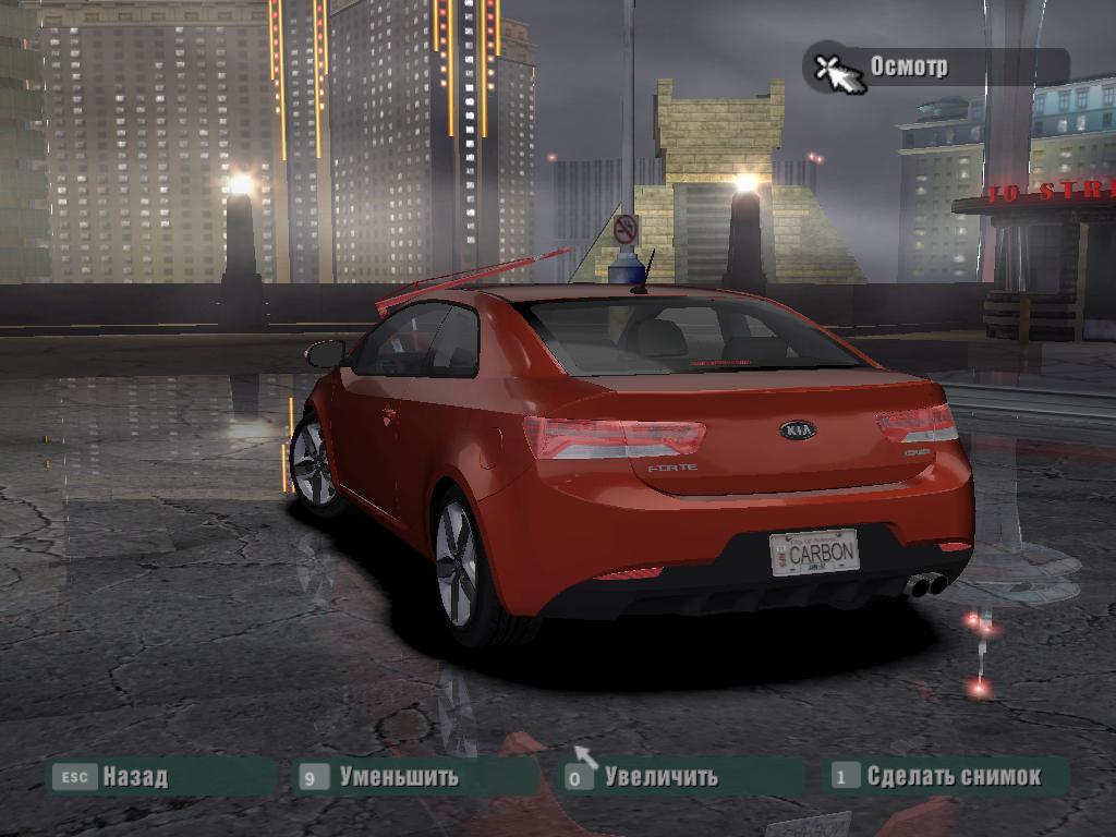 Need For Speed Carbon Kia Forte Koup