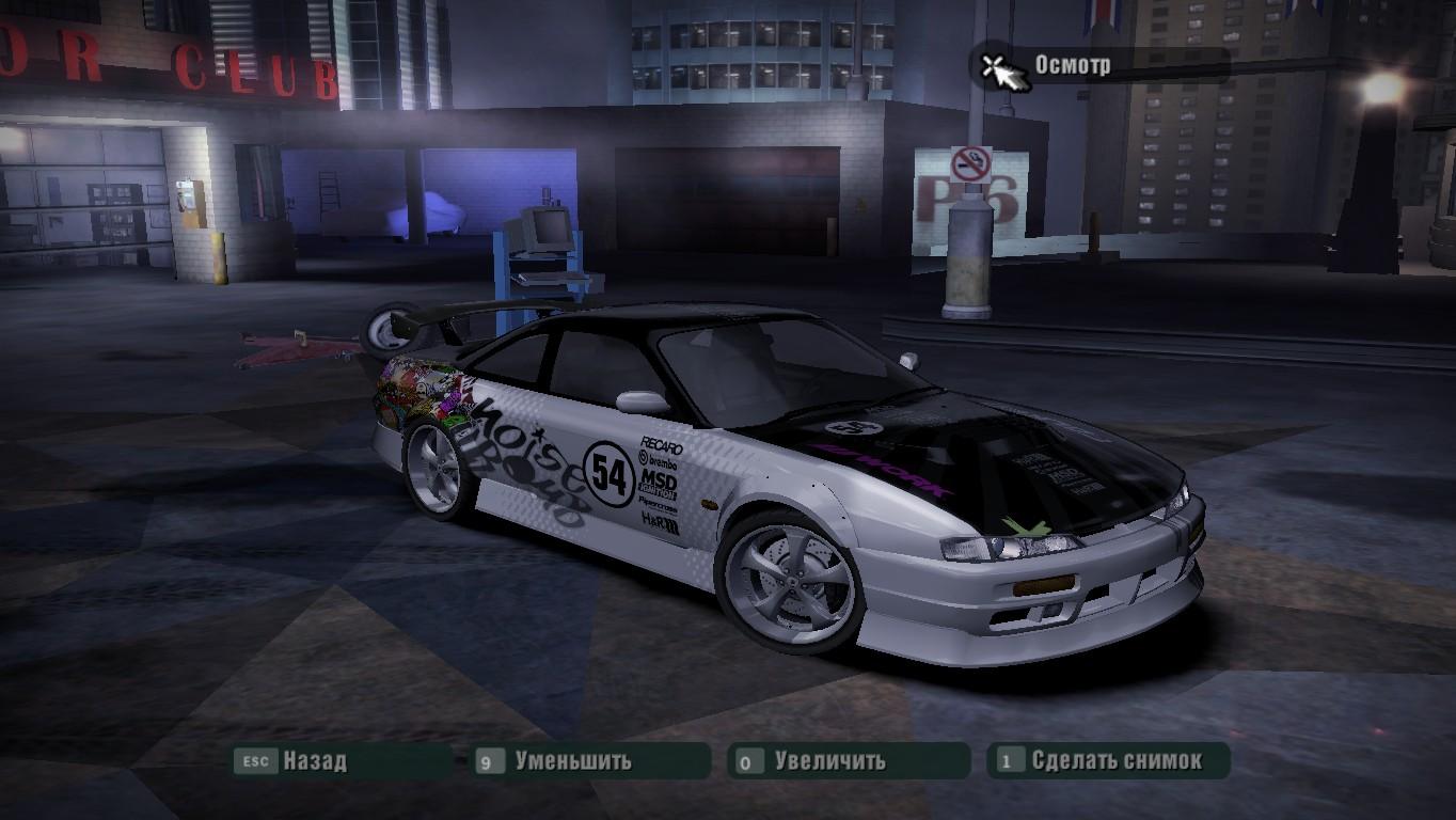 Need For Speed Carbon Nissan 200SX (S14) 'Hashiriya'   NFSCars