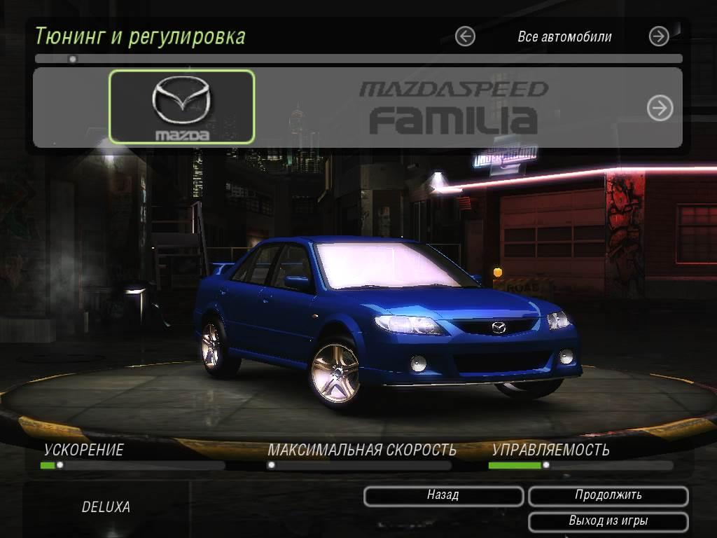 Front Window Tint >> Need For Speed Underground 2 Mazdaspeed Familia | NFSCars