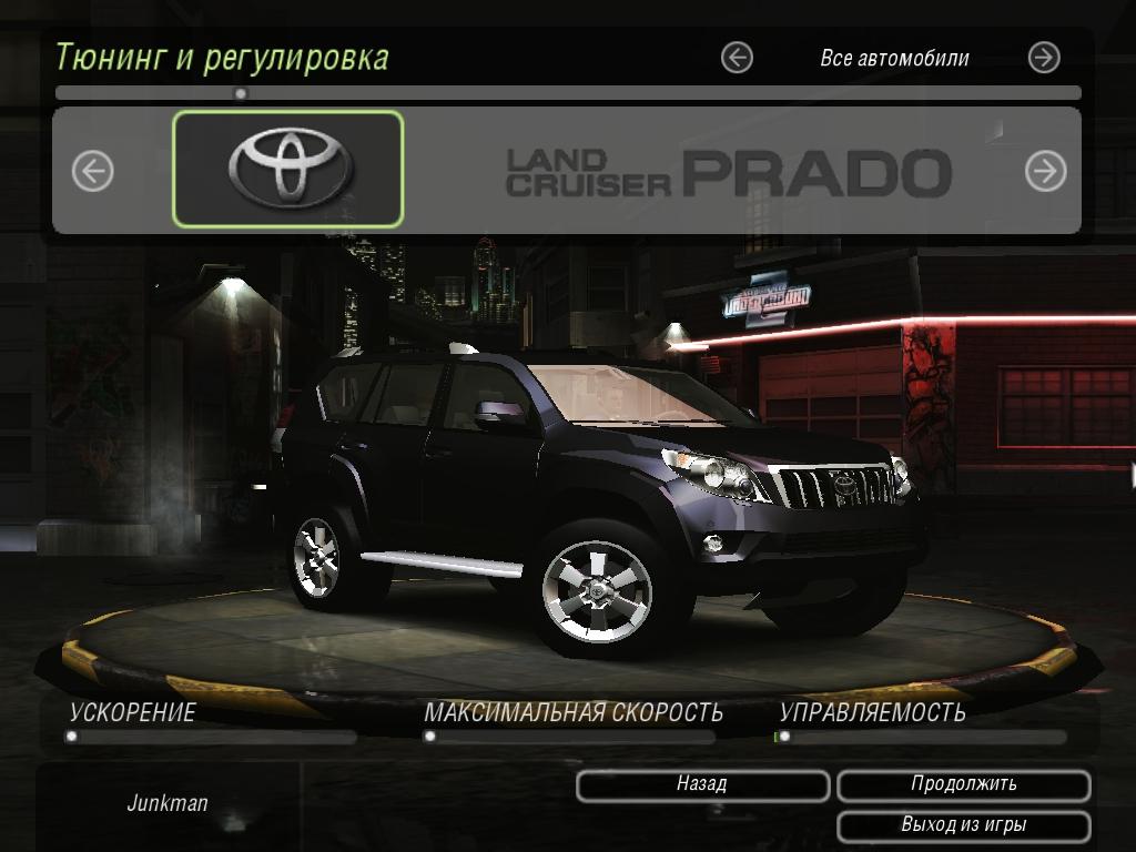 Need For Speed Underground 2 Toyota Land Cruiser Prado