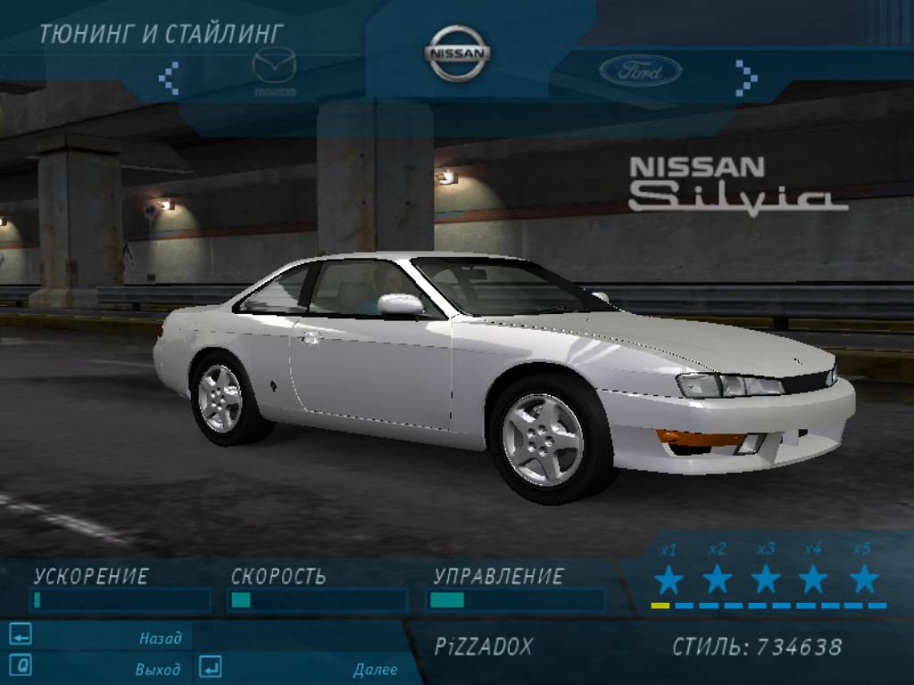 SilviaS14Kouki_NFSU1_1.jpg