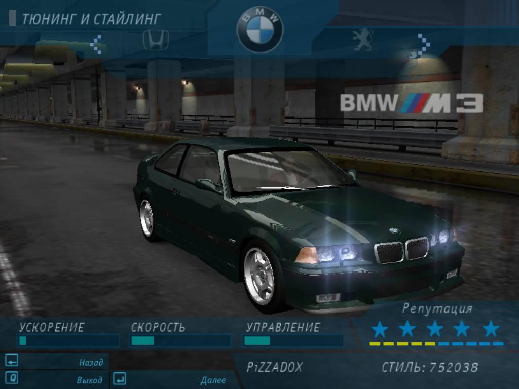 BMWM3E36_NFSU1_1.jpg