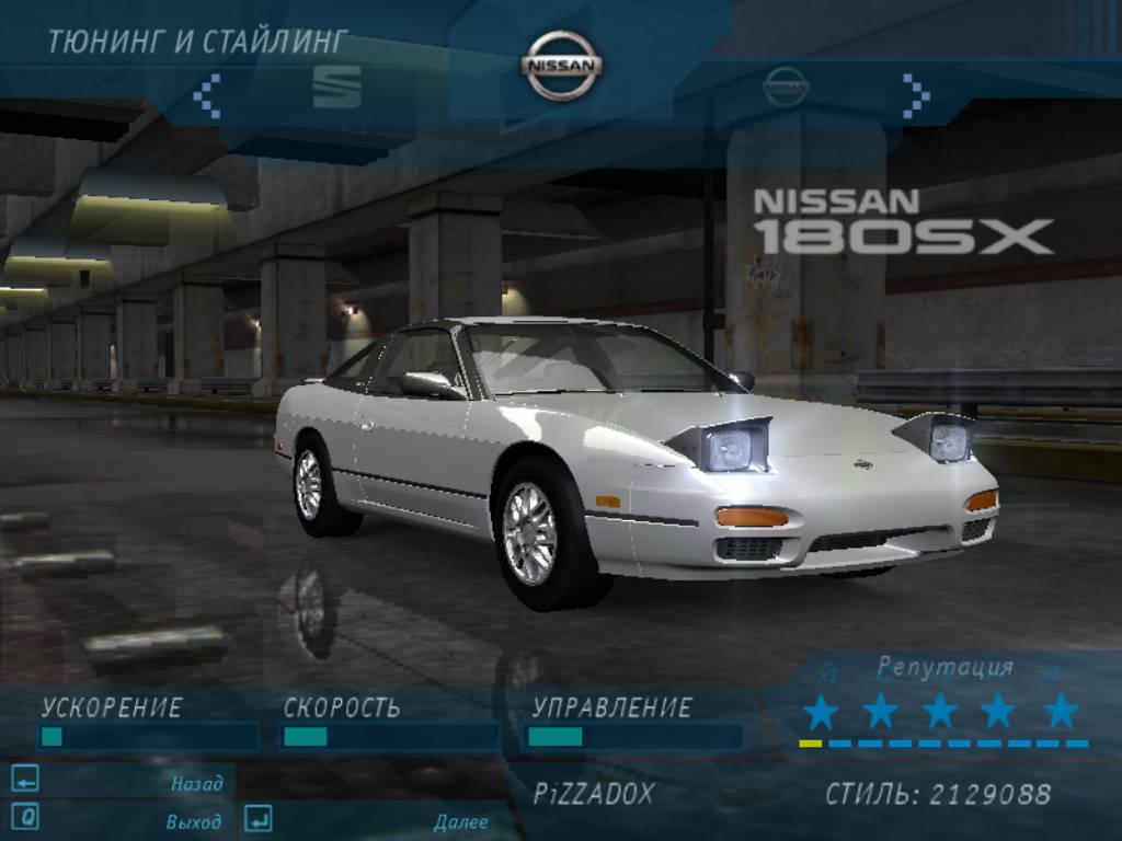 Nissan180SX_NFSU1_1.jpg