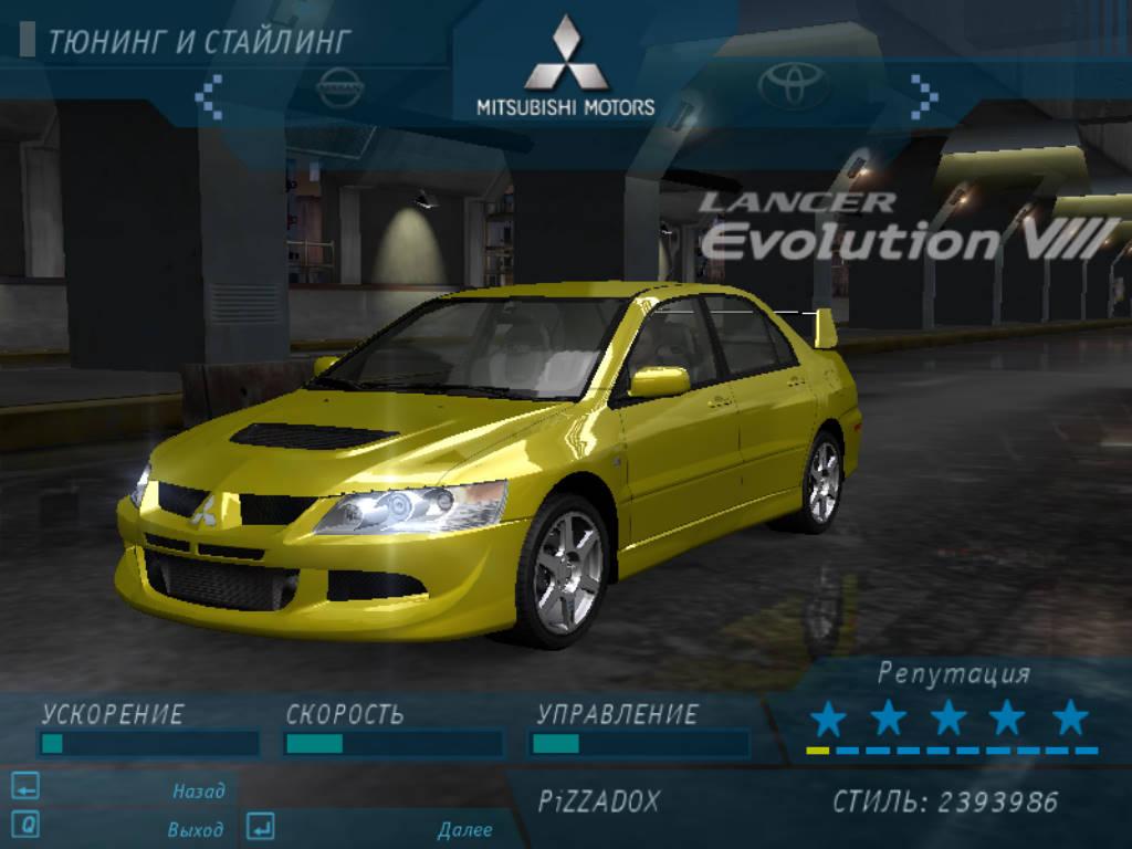 MitsubishiEvoVIII_NFSU1_1.jpg